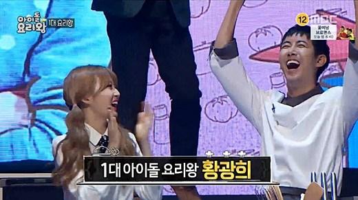 Kwanghee and Hyeri