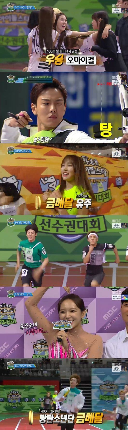 2016 Chuseok Special Idol Star Athletes Championships / OSEN