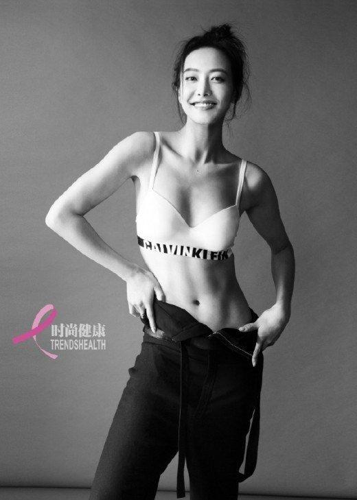 """f(x)'s Victoria / """"Trends Health"""" magazine"""