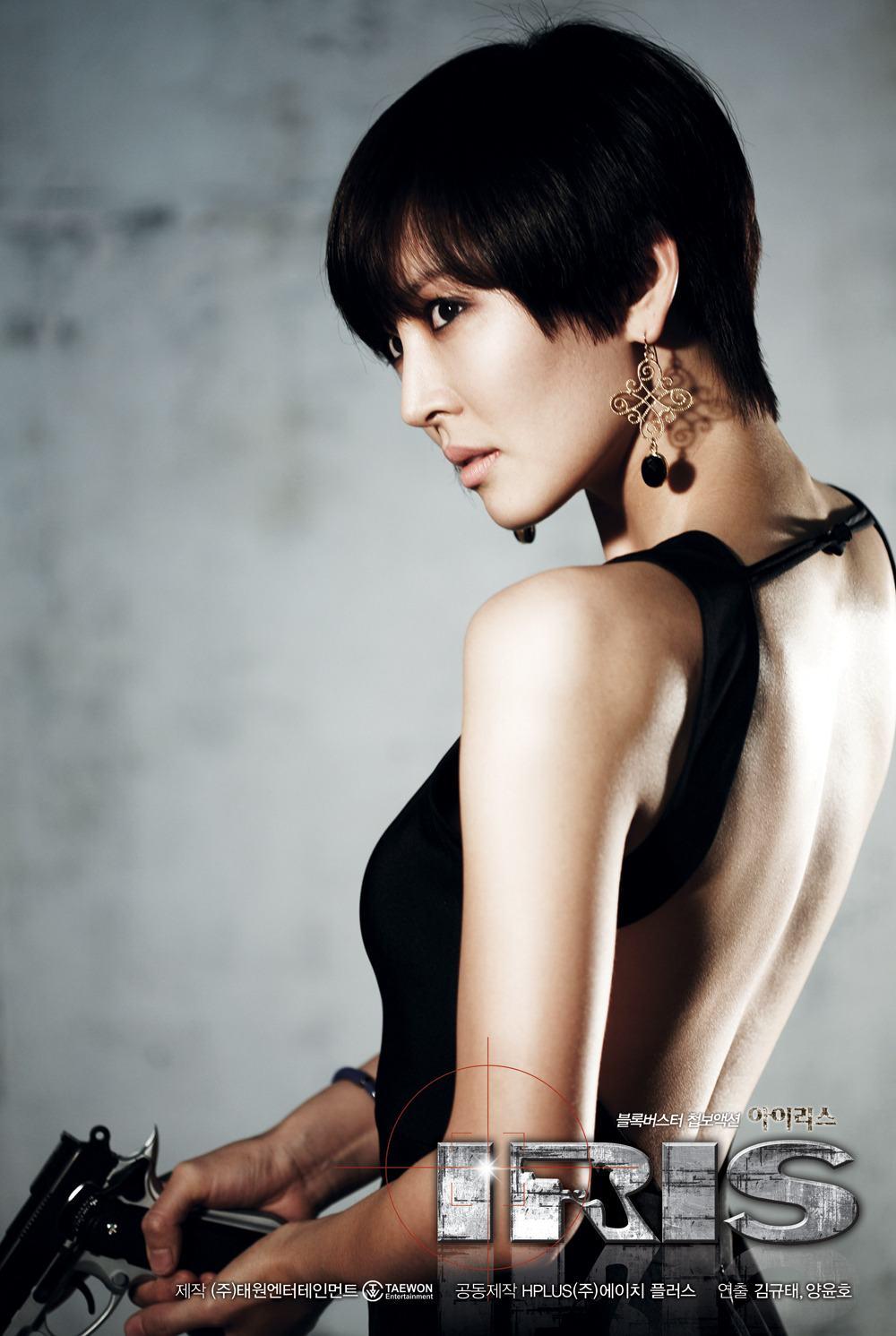 Actress Kim So Yeon for the 2009 KBS drama, Iris. / KBS
