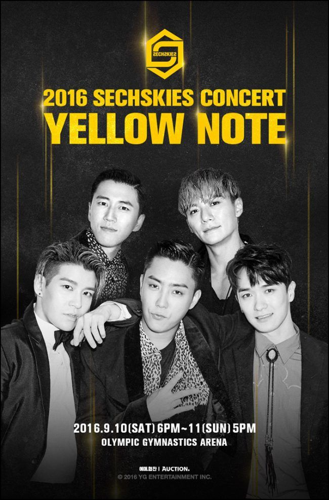 "Image: SechKies Concert Poster ""Yellow Note"" / YG Entertainment"