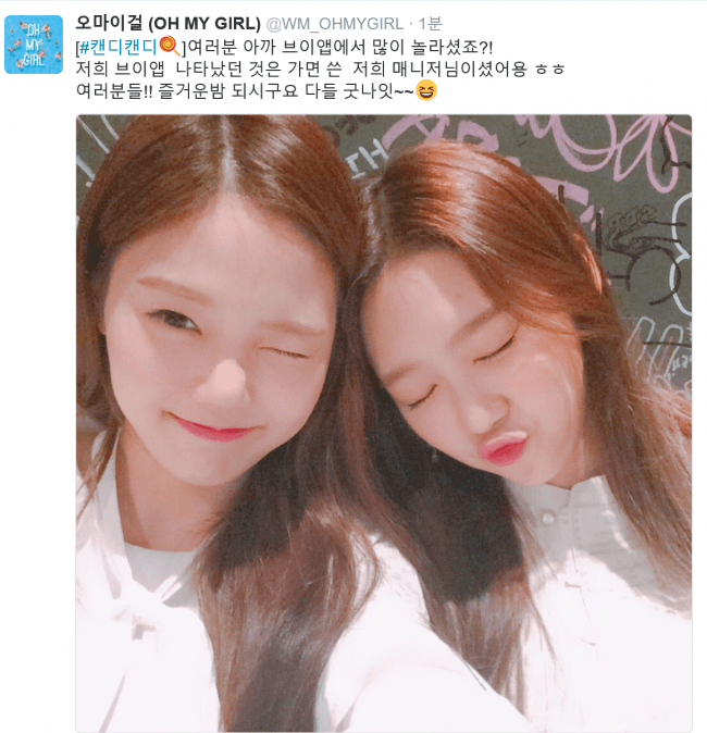 "Image: Tweet reads """" / Oh My Girl's Twitter via Instiz"