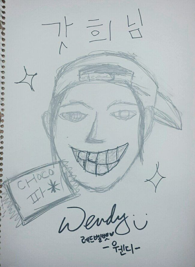 Wendy-draws-Heechul