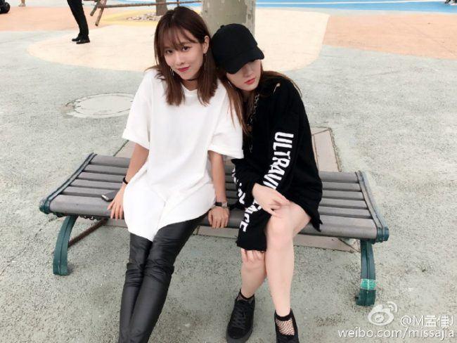 Jia and Fei / Jia's Weibo