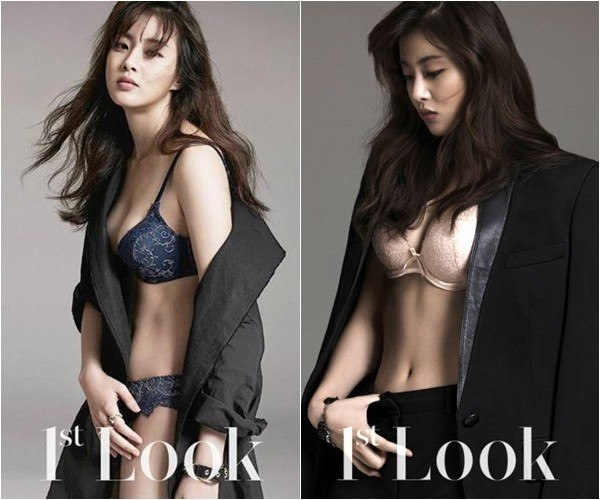 Kang So Ra for 1st Look
