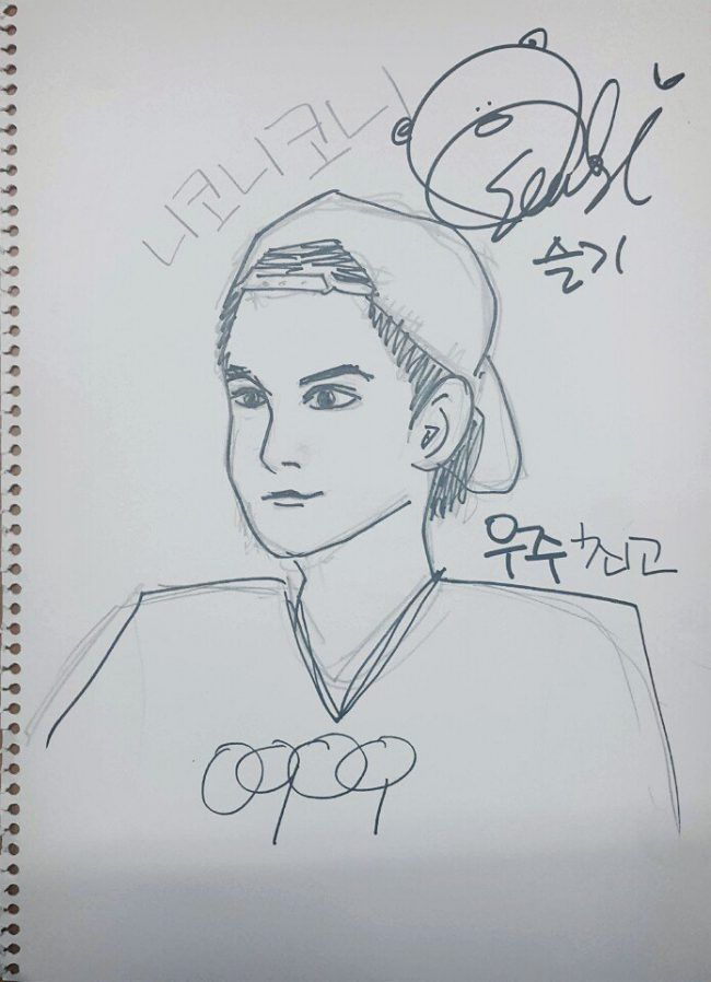 Seulgi-draws-Heechul
