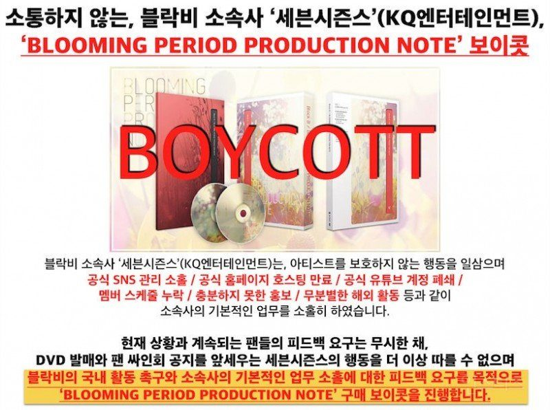 "BBC's official boycott message informing the whole fandom to boycott against Seven Seasons (KQ Entertainment) by not purchasing the ""BLOOMING PERIOD PRODUCTION NOTE"" DVD. / Instiz"