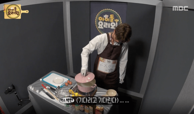 Image: EXO's Baekhyun Attempts to Boil Water / MBC