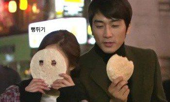 cho-yeo-jeong