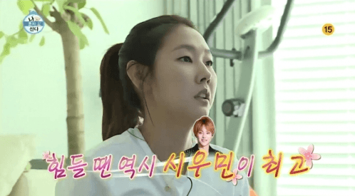 Image: Han Hye Jin Fangirls Over Xiumin / MBC