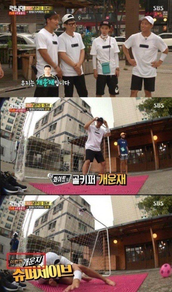 "Image: Error of ilbe term on ""Running Man"" subtitles for September 4, 2016 episode / SBS"