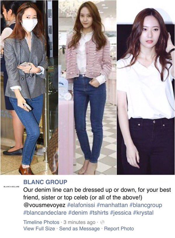 BLANC & ECLARE mentioned Krystal wearing the company's goods.