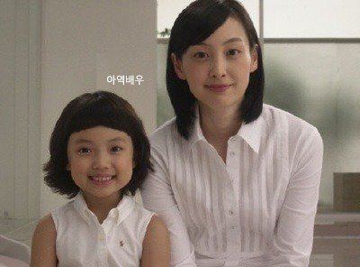 lee-na-young