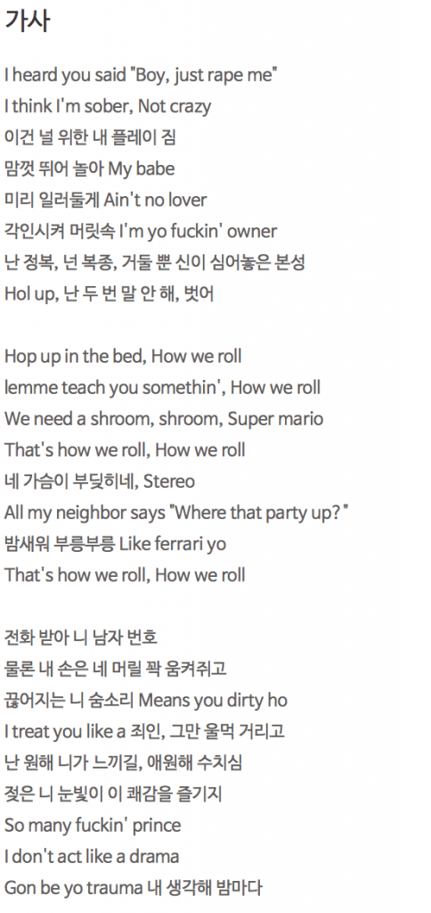 Lyric rap songs about money lyrics : Rapper IRON under extreme controversy for allegedly glamorizing ...