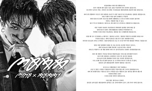 (Left) MOBB - Song Mino and Bobby sub-unit (Right) Apology letter written by Bobby Fan Union