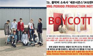 """[Left] BLOCK B for """"Toy"""" music video, [Right] Facebook photo for BBC fandom's boycott against BLOCK B's agency, Seven Seasons. / Naver Music, Instiz"""