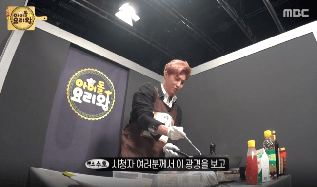 Image: EXO's Suho Carefully Frying an Omelet/ MBC