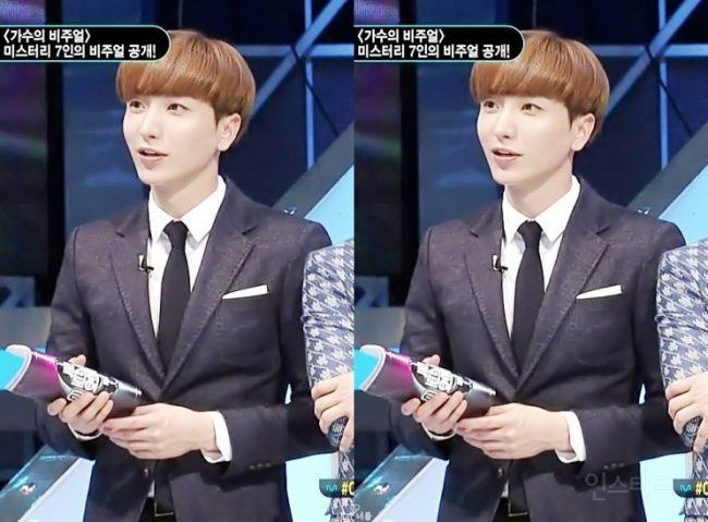 Leeteuk good boy 3