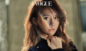 SNSD's Yoona / Vogue