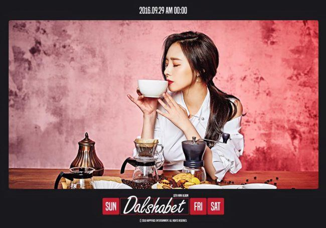 "Image: Woohee sipping on tea for her individual photo teaser for Dalshabet's ""FRI.SAT.SUN"" / Happy Face Entertainment"