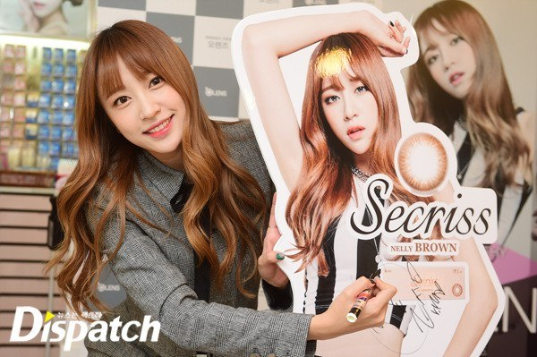 http://www.dispatch.co.kr/569128