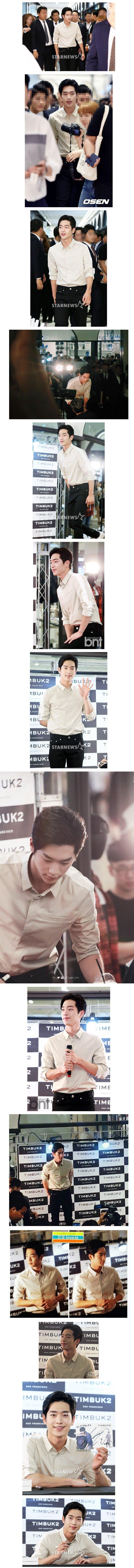 SeoKangJoon-1