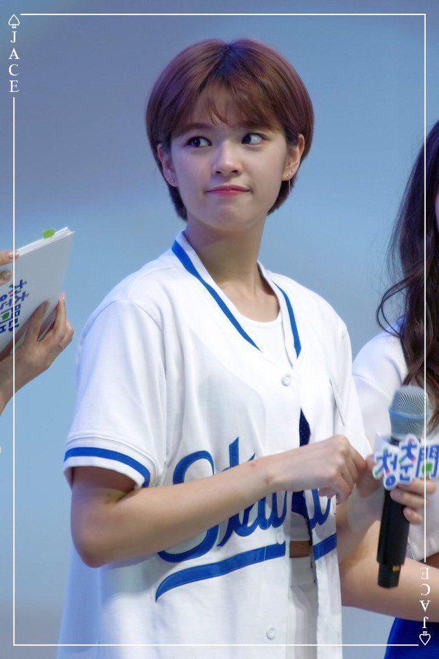 twice-jungyeon