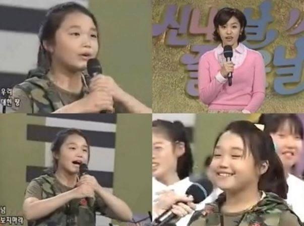APink's Eunji (Childhood photo)/ Dispatch