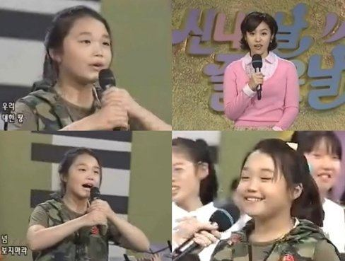 eunji-young