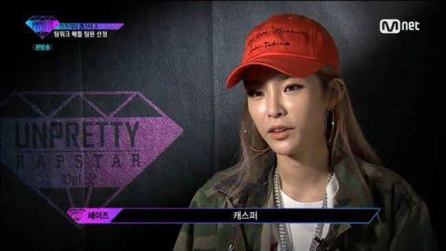 """Image: """"Kasper"""" (Heize) / Mnet """"Unpretty Rapstar 2"""""""
