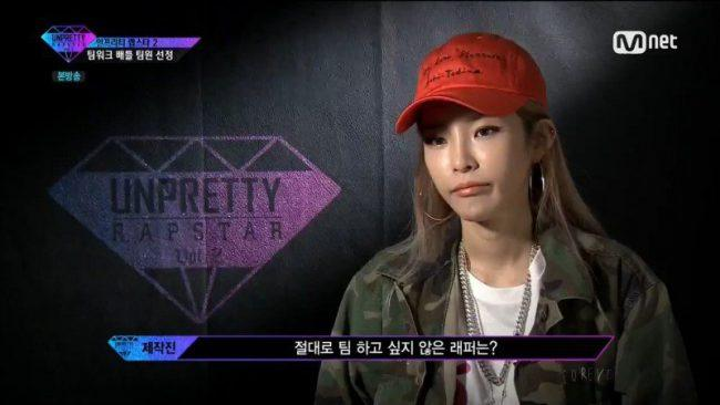 "Image: ""Who do you not want to work with?"" / Mnet ""Unpretty Rapstar 2"""