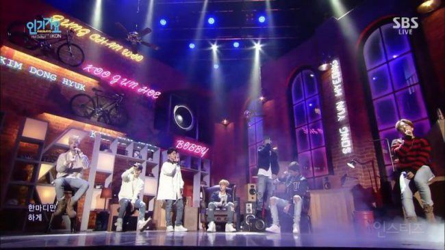 "Image: iKON's ""Airplane"" performance / Instiz"