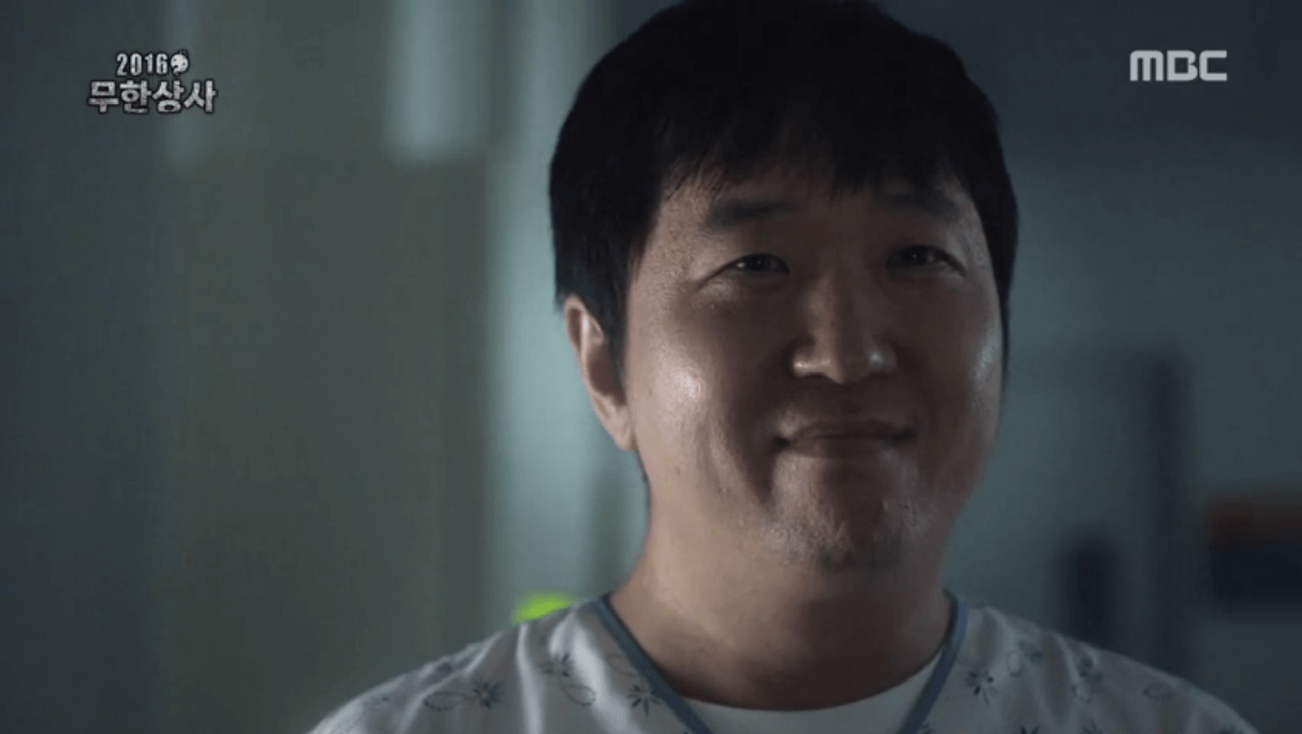Jung Hyung Don Makes Unexpected Cameo Appearance On