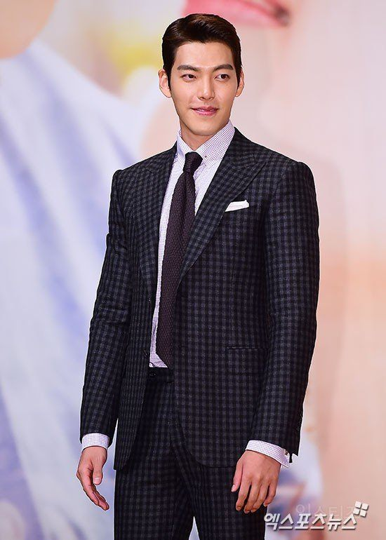 Kim Woo Bin (Birth name: Kim Hyun Joong)/ Instiz
