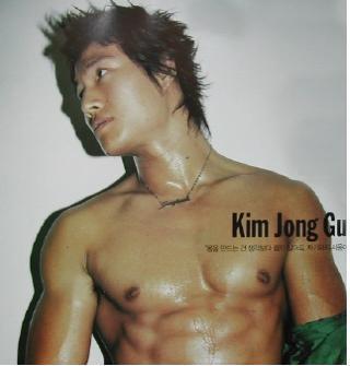 Kim Jong Kook photoshoot