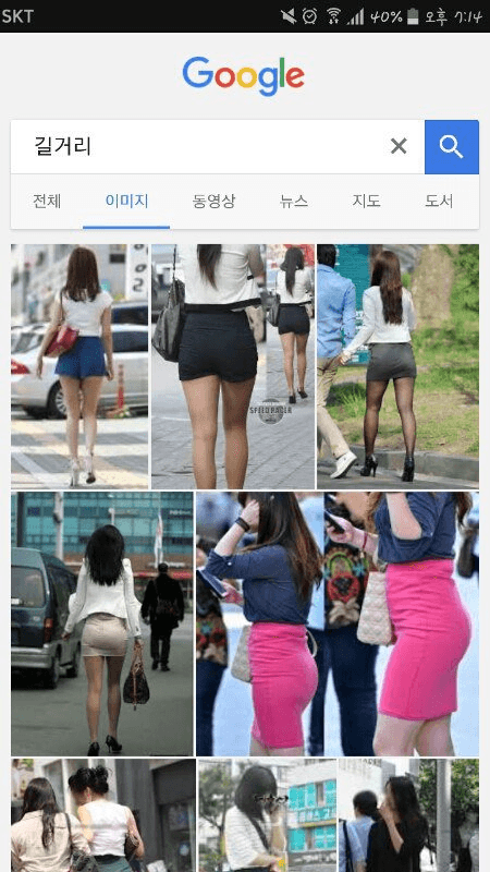 Korea google searches street