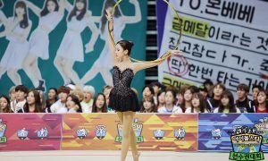 TWICE Mina athletics performance