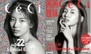 """miss A's Suzy for """"CeCi"""" 22nd special edition"""