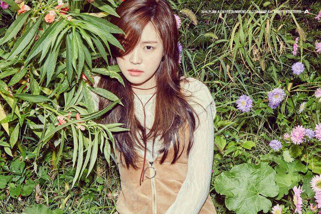 naeun-teaser1