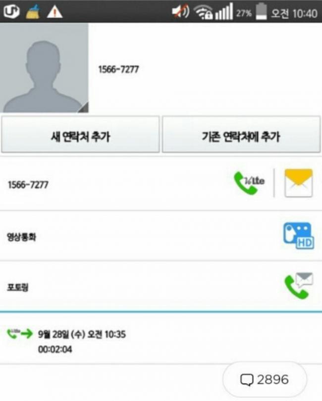 http://pann.nate.com/talk/333871561#replyArea