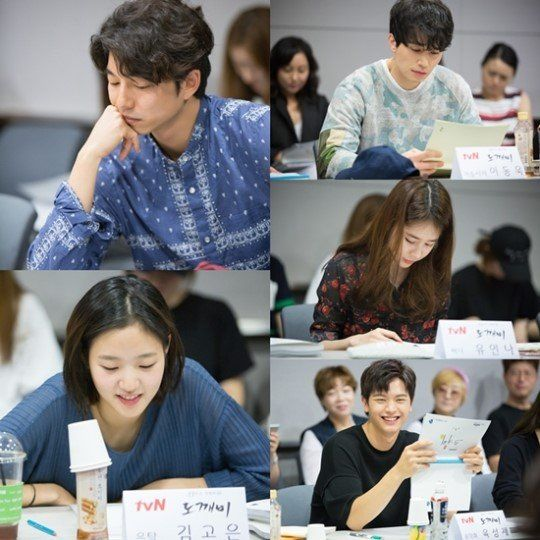 Goblin cast read through