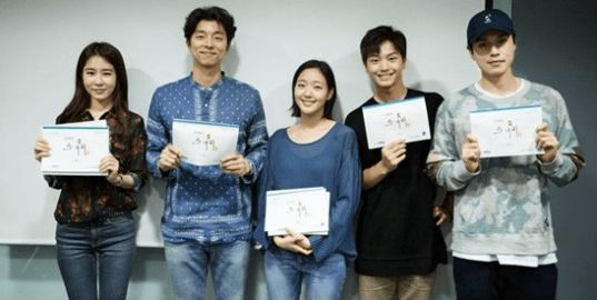 goblin cast read through complete cast