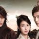 Moon Lovers Scarlet Heart Ryeo OST
