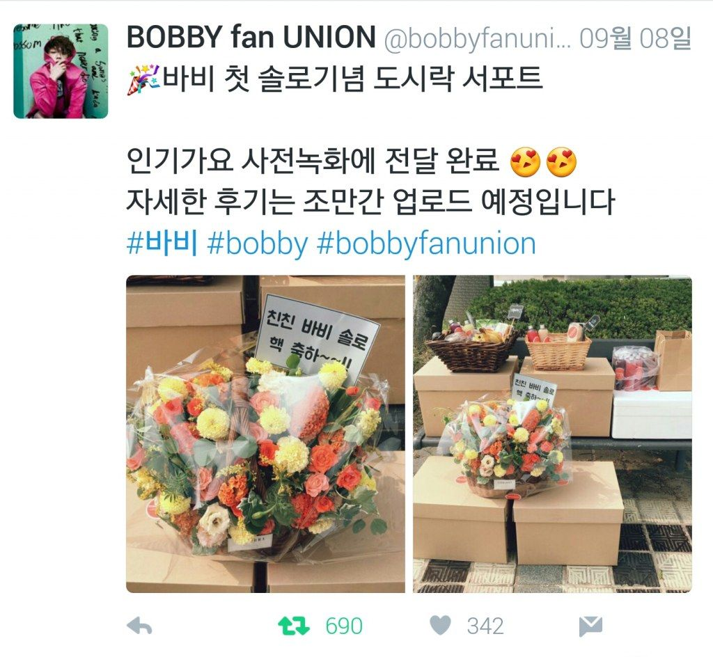 Bobby Fan Union's apology to WINNER's Song Mino and INNERCIRCLE for the unintentional discrimination. / Bobby Fan Union