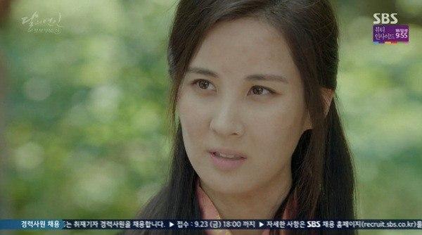 seohyun-moon-lovers-scarlet-heart-ryeo3