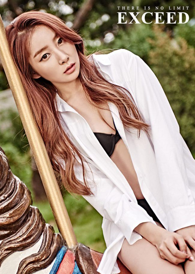stellar-gayoung-exceed12