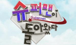 superman-is-back