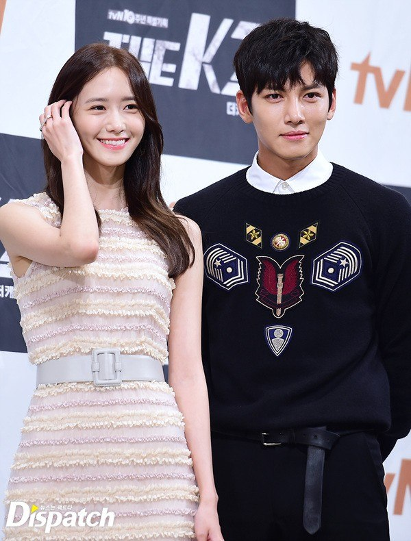 ji chang wook and yoona test their couple chemistry on the k2