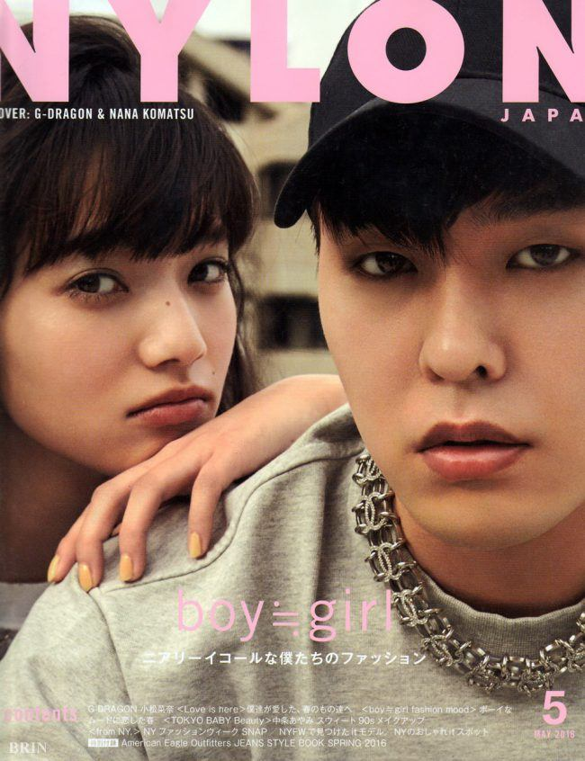 G-Dragon's photoshoot and video with his new girlfriend ...