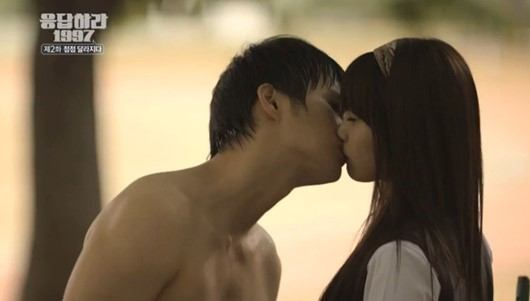 Seo In Guk and Eunji share a kiss on Reply 1997 / Image Source: tvN